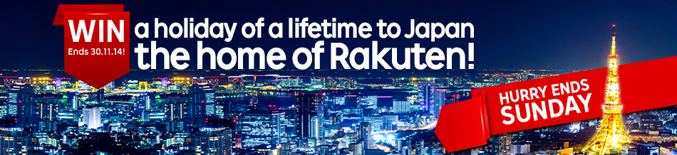Win the holiday of a lifetime with Rakuten.co.uk!