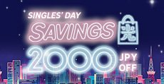 Singles' Day