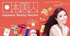 Japanese Beauty Secret
