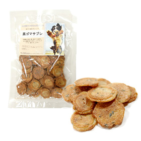 Which snack does your dog like the best? Why not find a new favorite?