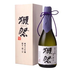 Great for Japanese-sake lovers and for parties.