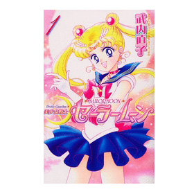 For those who love Japanese manga and animation. Entire series are also available.