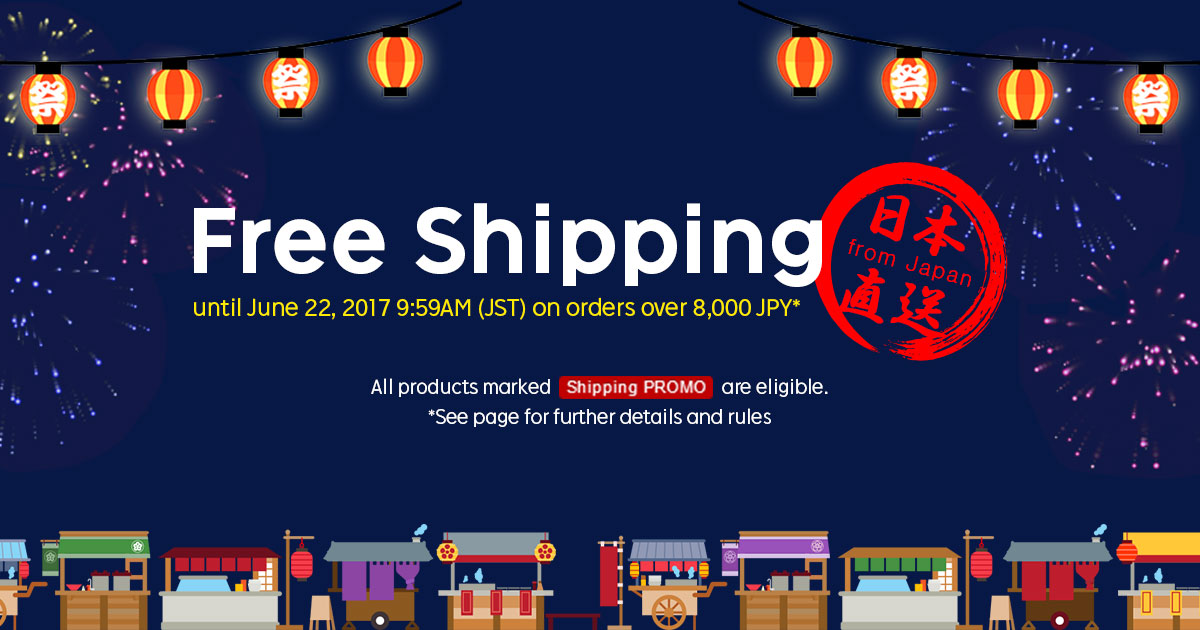 Rakuten Promo Codes & Coupons. 2 verified offers for December, Coupon Codes / Department Stores Rakuten Global Market coupon. Staples Coupons. Dell Coupons. Promos On Time Coupons. Big W Coupons. Latest Free Shipping Offers. Holiday Sales. Get our Emails.