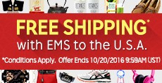 Free Shipping with EMS to the U.S.A.