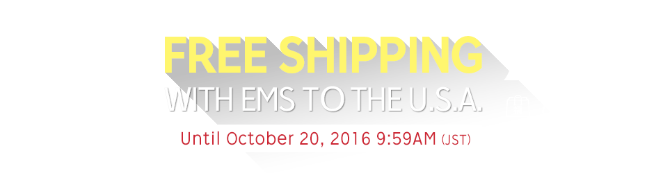Free Shipping with EMS to Asia