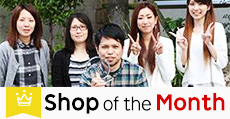 Shop of the Month