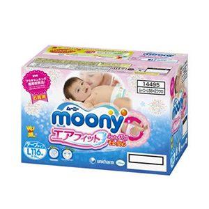 Moony Airfit