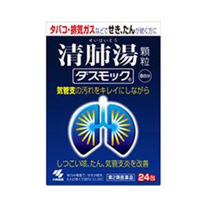 Kobayashi Pharmaceutical Co., Ltd. Dusmock