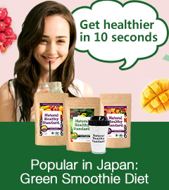 Popular in Japan: Green Smoothie Diet