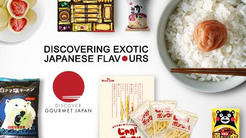 Discover Gourmet Japan