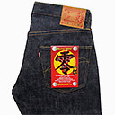 Samurai S5000VX Denim Series