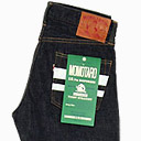 Momotaro 0705SP Denim Series