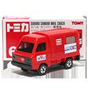 Tomica 郵便車