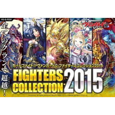 [Preorder] Vanguard Fighter Collection 2015