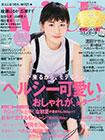 with 7月號/2015─附JILL STUART黃色橘子圖案收納包