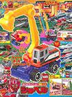 快樂兒童遊戲繪本GOLD VOL.25:附機械工具車模型