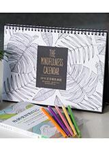 2016正念著色桌曆+【找到更好的自己】紓壓著色本
