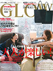 GLOW 12月號/2015─附PEELSLOWLY雙面托特包&最新美妝保養品別冊