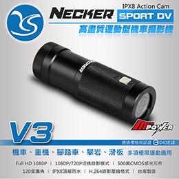 耀星 NECKER V3 1080P 防水運動型機車攝影機