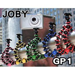 JOBY GP1 魔術腳架