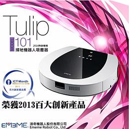 EMEME 智慧掃地機器人 吸塵器 Tulip101