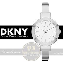 DKNY名媛典藏時尚手扣式手環腕錶