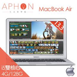 Apple MacBook Air 13.3吋 i5雙核心 128G 蘋果筆電