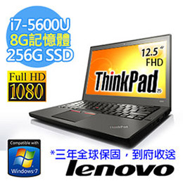 Lenovo X250 20CM002GTW 12.5吋輕薄筆電