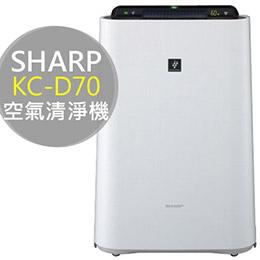 夏普 SHARP KC-D70 加濕空氣清淨機