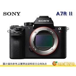 Sony A7R II A7RII BODY 單機身