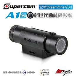 Supercam 獵豹 A1 新世代動能攝影機 IPX8 防水