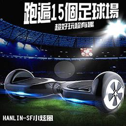 HANLIN-SF1小炫風電動滑板車