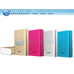 ASUS 華碩 ZenPower 名片型高容量 快充 9600mAh行動電源+保護套