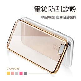 韓系質感電鍍包邊TPU軟殼全包手機殼-共5色