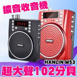 HANLINWIFI無線讀卡器手機隨身碟