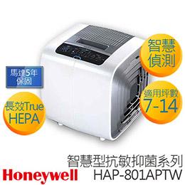 Honeywell空氣清淨機系列