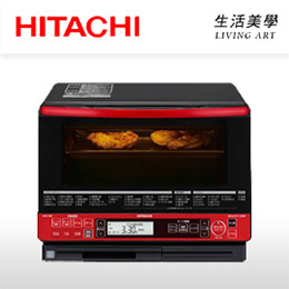 HITACHI【MRO-NS8】 微波爐 31L