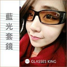 護眼抗藍光復古大框實用套鏡