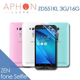 ASUS ZenFone Selfie 5.5吋 智慧型手機