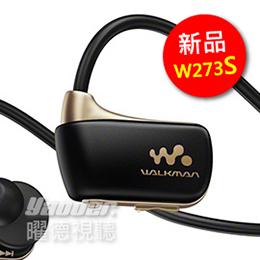 SONY W273S 尊爵黑 4GB 超防水游泳專用