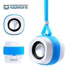 TOPMORE Sound Spawn 可攜式藍牙無線喇叭