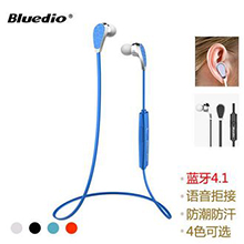 Bluedio 藍弦N2運動立體聲藍牙耳機