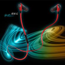 i-Tech MusicBand 8300 黑紅 藍芽牙耳機
