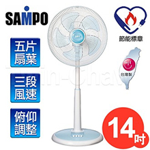 ◤特選◢【聲寶SAMPO】14吋機械式節能立扇