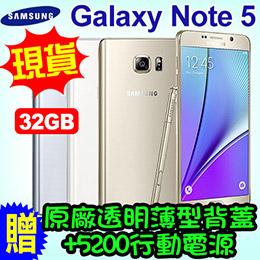 SAMSUNG GALAXY Note 5 32GB 智慧型手機