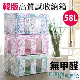 韓版高質感牛津布鐵架收納箱