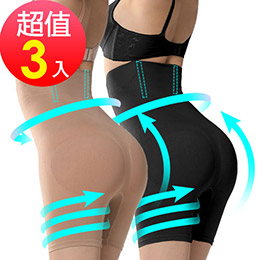 小腹剋星560丹高腰平腹長版束褲