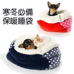 寵物點點多功能保暖睡袋