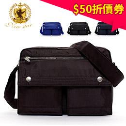 日系Porter風雙口袋雙層斜背包
