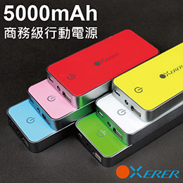 【Oxerer 】商務級VIP5000行動電源